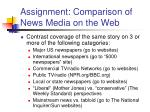 assignment comparison of news media on the web