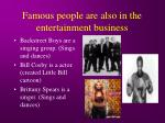 famous people are also in the entertainment business