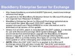 blackberry enterprise server for exchange