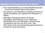 blackberry enterprise server for novell