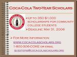coca cola two year scholars