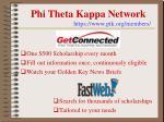 phi theta kappa network