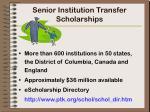 senior institution transfer scholarships