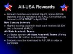 all usa rewards