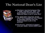 the national dean s list