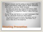 phishing prevention12
