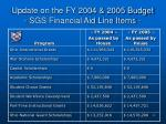 update on the fy 2004 2005 budget sgs financial aid line items