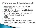 common need based award