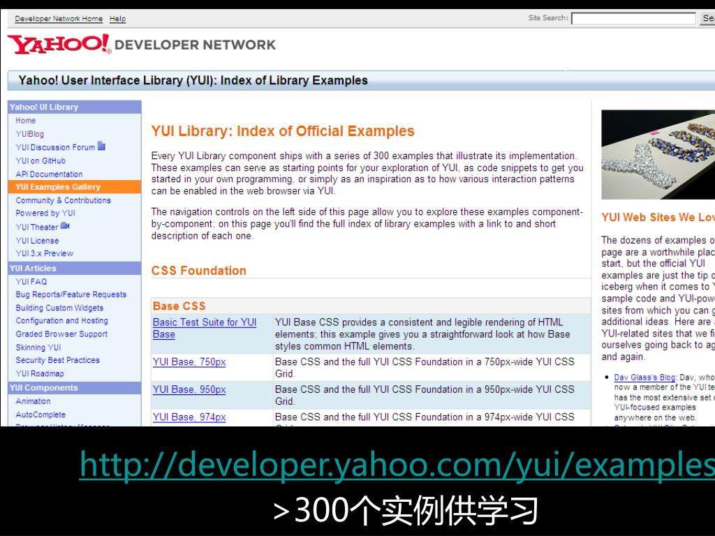 http://developer.yahoo.com/yui/examples/