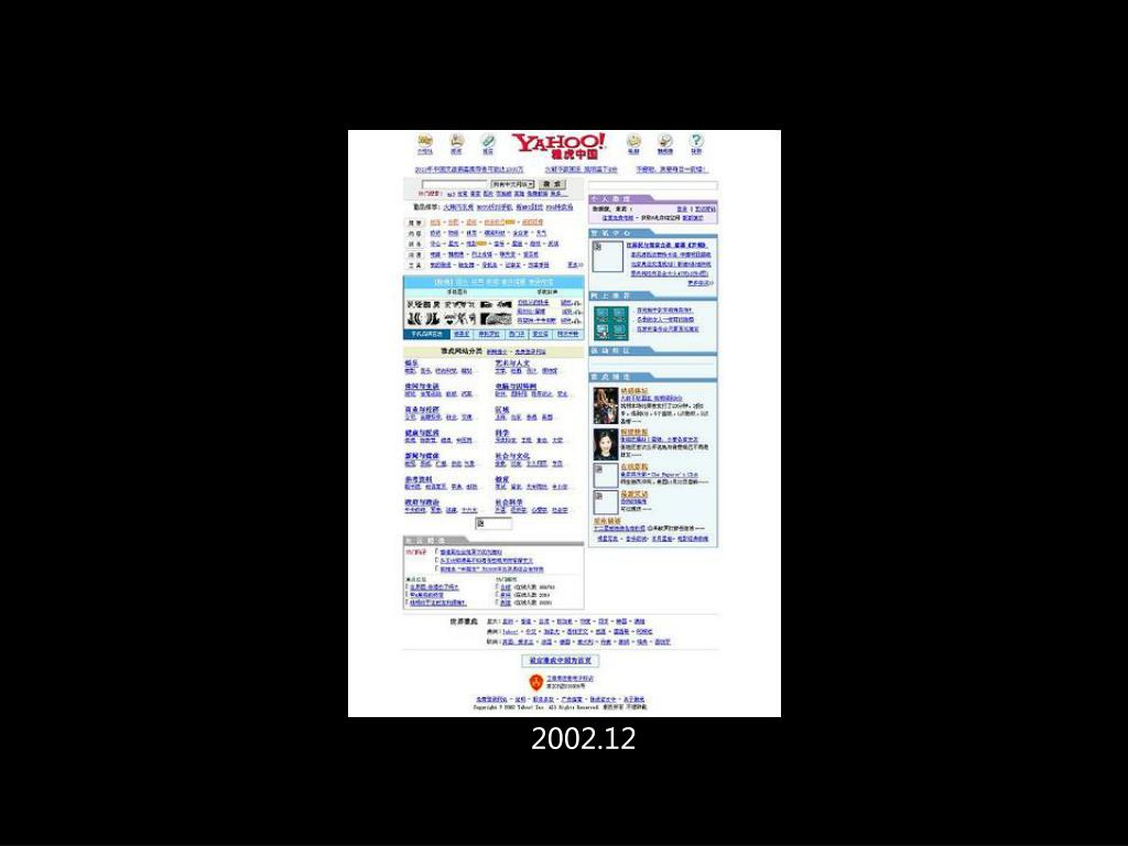 2002.12