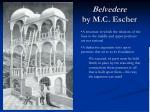 belvedere by m c escher
