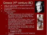 greece 4 th century bc