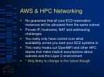aws hpc networking