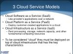 3 cloud service models