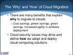 the why and how of cloud migration