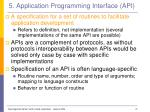 5 application programming interface api