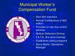 municipal worker s compensation fund