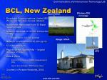 bcl new zealand