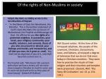 of the rights of non muslims in society