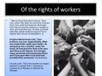 of the rights of workers