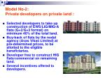 model no 2 private developers on private land