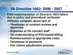 va directive 1663 2006 2007