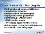 va directive 1663 final aug 061