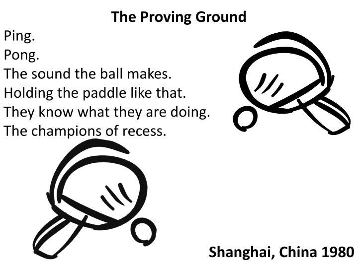 Ping.