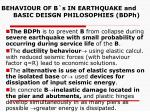 behaviour of b s in earthquake and basic deisgn philosophies bdph