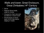 walls and tower great enclosure great zimbabwe 14 th century