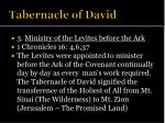 tabernacle of david14