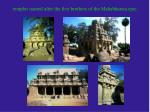 temples named after the five brothers of the mahabharata epic
