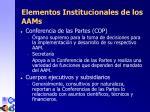 elementos institucionales de los a am s