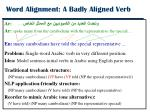 word alignment a badly aligned verb