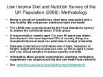 low income diet and nutrition survey of the uk population 2008 methodology