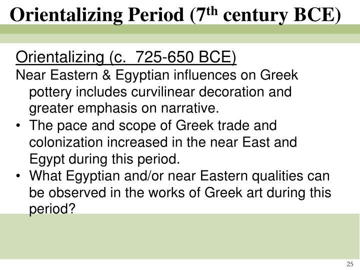 Orientalizing (c.  725-650 BCE)