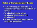 roles of complementary foods