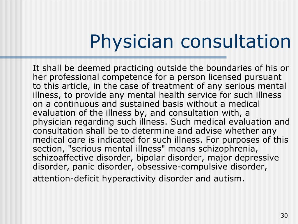 Physician consultation