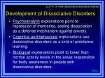 development of dissociative disorders
