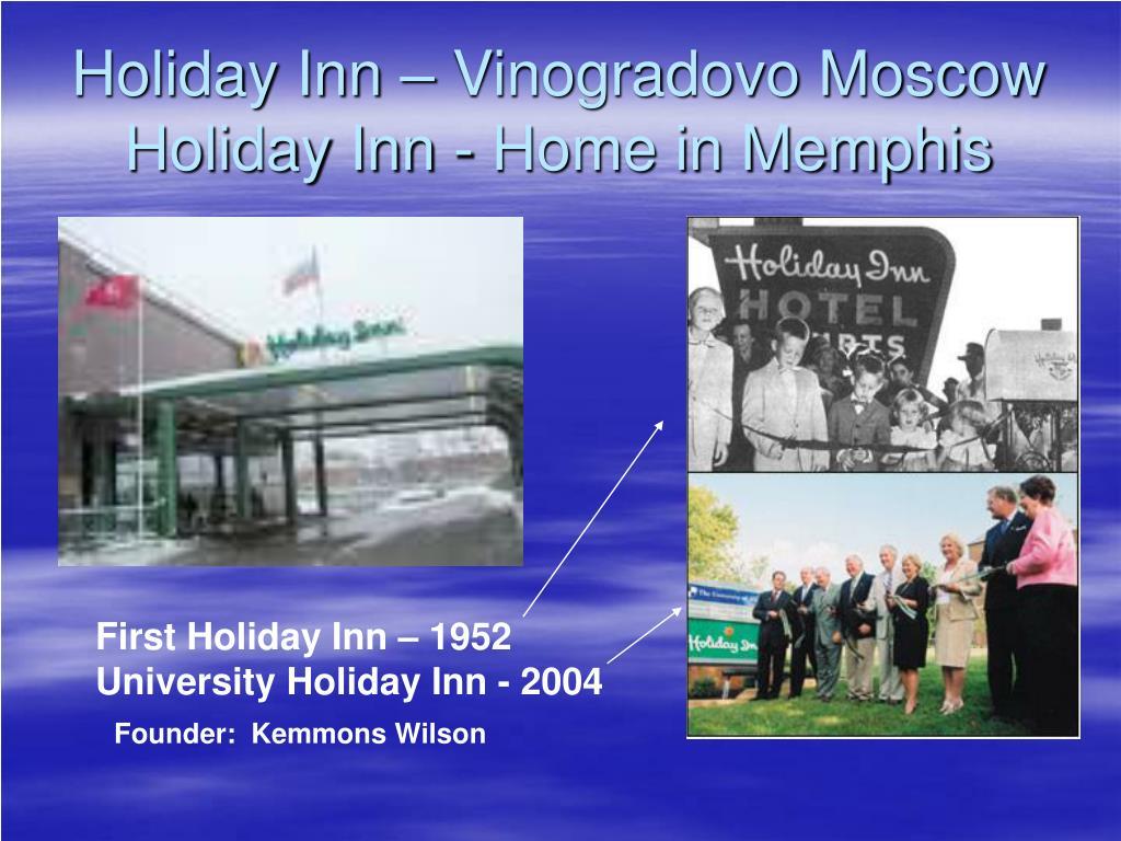 Holiday Inn – Vinogradovo Moscow