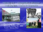 holiday inn vinogradovo moscow holiday inn home in memphis