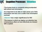 cognitive processes attention5