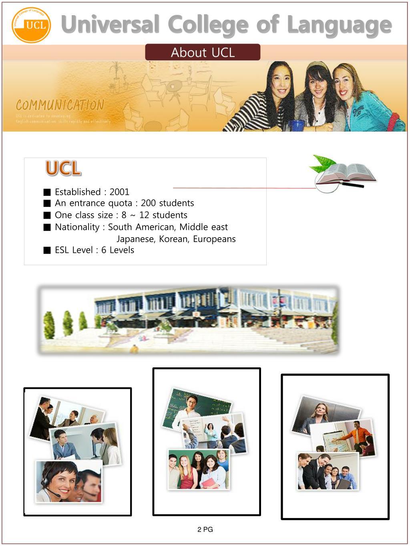 Universal College of Language