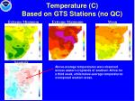 temperature c based on gts stations no qc23