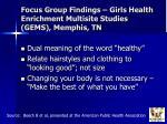 focus group findings girls health enrichment multisite studies gems memphis tn
