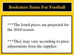 bookstore items for football4