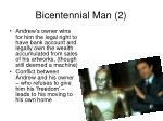 bicentennial man 2