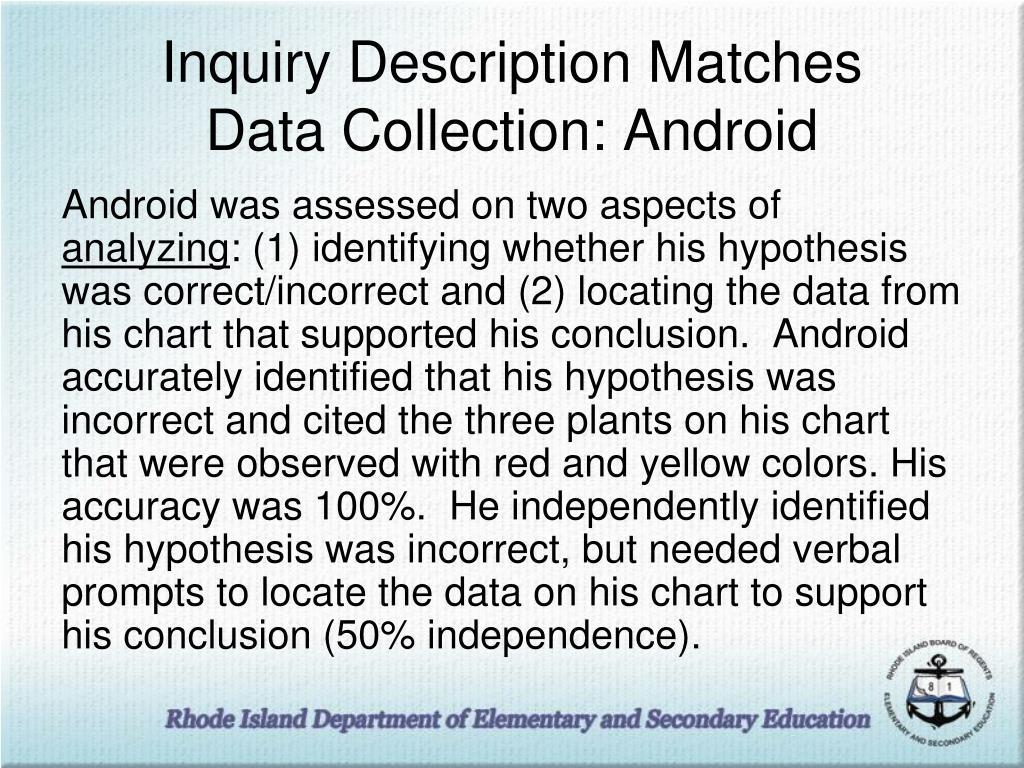 Inquiry Description Matches