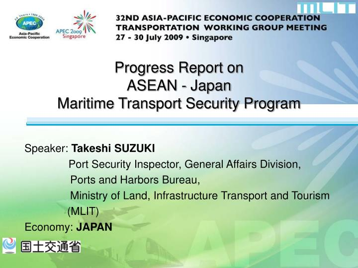 progress report on asean japan maritime transport security program n.
