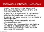 implications of network economics